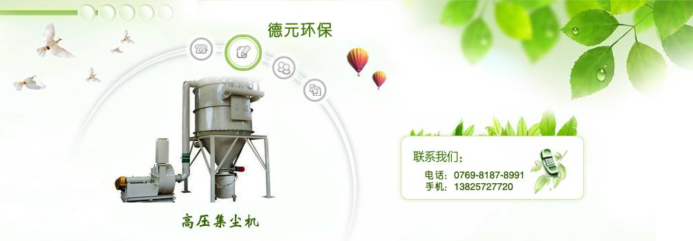 滤筒式集尘机,脉冲式集尘机,脉冲式吸尘机厂家,脉冲式除尘机