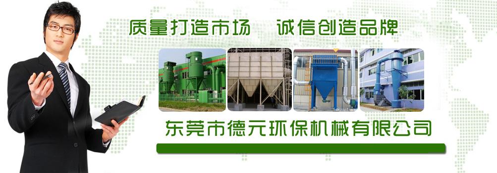 抽屉式除尘器,移动式除尘器,工业防静电除尘器,中央集尘器设备