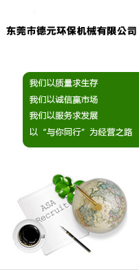 小型布袋除尘器,单机移动式除尘器,除尘器环保设备,东莞工业吸尘机