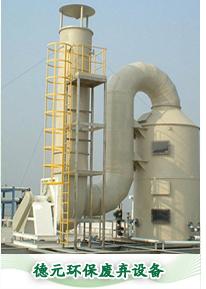 脉冲式集尘机,中央集尘机,工业集尘机,集尘机