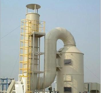 活性炭处理塔