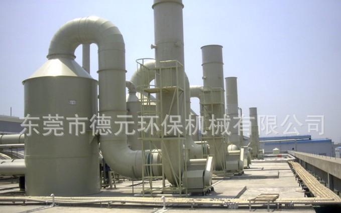 活性炭异味处理塔