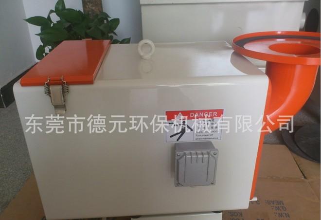 数控机床CNC油雾净化器