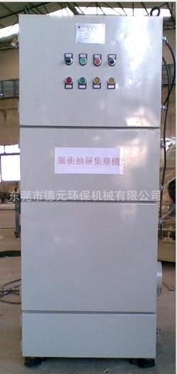 单机脉冲式除尘器
